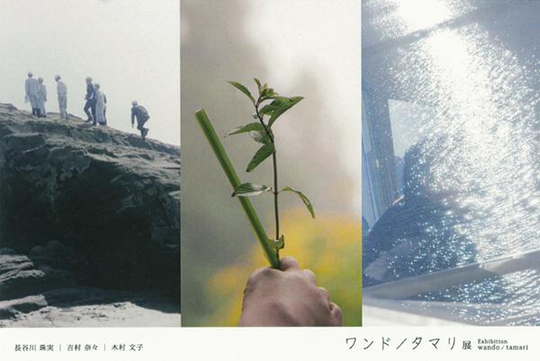 15-10-31-yoshimura