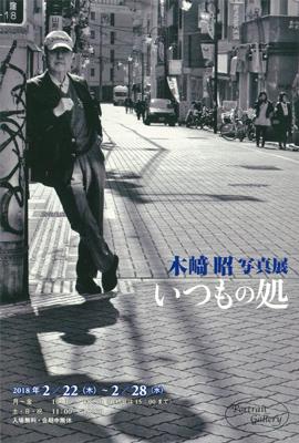 kizaki-02-L