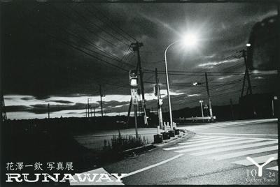 hanazawa-L